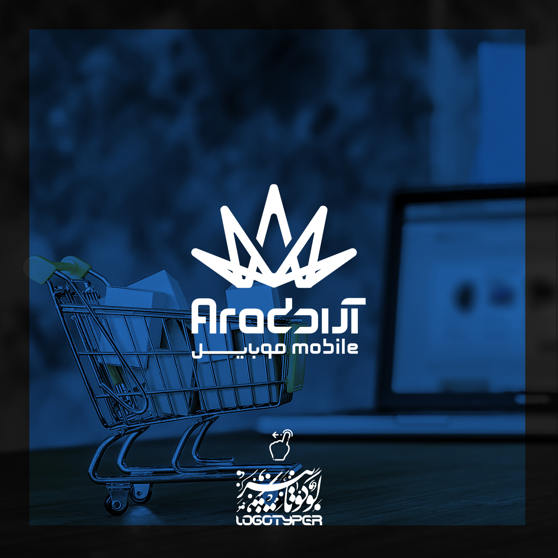 فروشگاه آراد موبایل